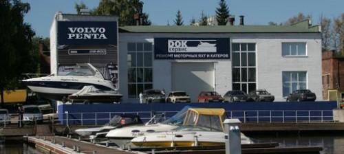ДОК-сервис - ремонт моторных яхт и катеров